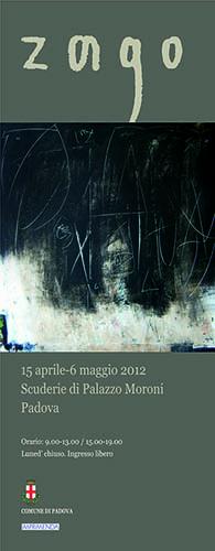 Scuderie di Palazzo Moroni - Padova - anno 2012 - antonio zago